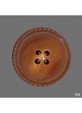 Bone Powder Rust (B733)